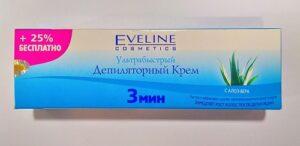 Eveline Cosmetics Крем-депилятор с Экстрактом Алоэ 125мл
