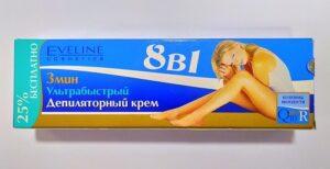 Eveline Cosmetics Крем-депилятор 8в1 125мл