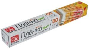 GRIFON Bio Пленка пищевая с перфорацией в футляре 29см х 50м