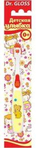 Gloss Зубная щётка детская улыбка  для девочек 0+лет