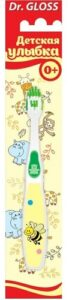 Gloss Зубная щётка детская улыбка  для мальчиков 0+лет