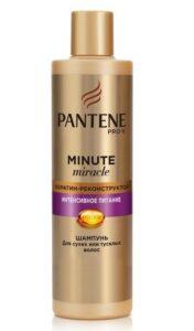 PANTENE Шампунь Minute Miracle Интенсивное питание 270мл