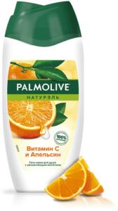 Palmolive Натурэль Гель-крем для душа Витамин С и Апельсин 250мл