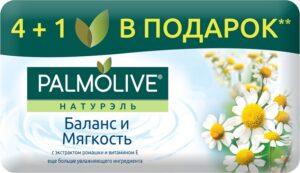 Palmolive мыло Натурэль Мультипак Ромашка и Витамин Е 5х70гр