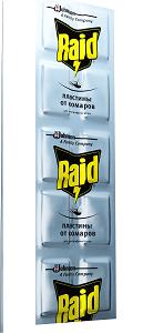Raid Пластины от Мух для Фумигатора Стандарт 10шт
