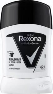 Rexona Men стик Невидимый на Чёрном и Белом 50мл