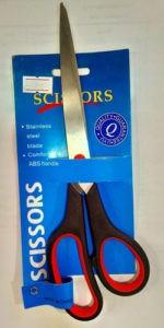 Scissors Ножницы канцелярские