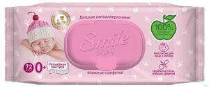 Smile Baby Салфетки влажные Детские Гипоаллергенные 72шт