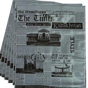Пакет газета