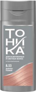 Тоника Бальзам оттеночный 8.53 Дымчато-розовый 150мл