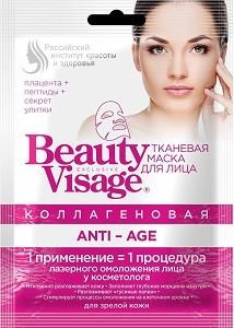 Beauty Visage Тканевая маска для лица Коллагеновая 25мл
