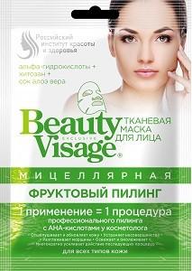 Beauty Visage Тканевая маска для лица Мицеллярная 25мл