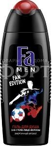 Fa Men Гель для душа Fan Edition 250мл