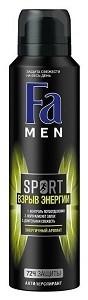 Fa Men Дезодорант спрей Sport взрыв энергии 150мл