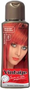 Fiona Vintage Оттеночный бальзам для волос №8 Красно-медный 125мл