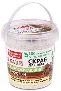 Fito Косметика Скраб для тела ореховый для бани 155мл