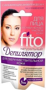 Fito Косметика Фито-депилятор для лица с Увлажняющим Эффектом для Сверхчувствительной кожи 24гр