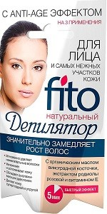 Fito Косметика Фито-депилятор для лица с Anti-Age Эффектом 24гр