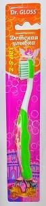 Gloss Зубная щётка детская улыбка для девочек 2-5лет