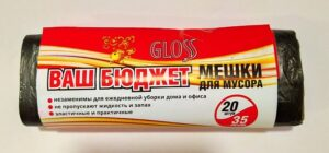 Gloss Пакеты для мусора 35л 20шт