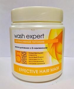 WashExpert Бальзам для волос Интенсивное Питание 500мл