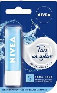 Nivea Бальзам для губ Аква-уход 4.8гр