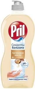 Pril Средство для мытья посуды Секреты Бальзама Аргановое Масло 450мл