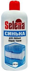 Selena Синька для любых видов ткани 250мл