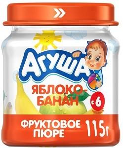 Агуша Пюре фруктовое Гипоаллергенное Яблоко-Банан банка 115мл