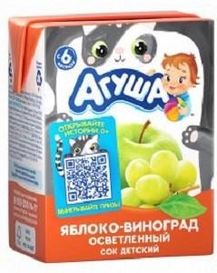 Агуша Сок детский Яблоко-Виноград 200мл