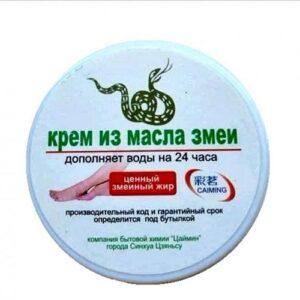 Цаймин крем для ног из масла Змеи 50мл