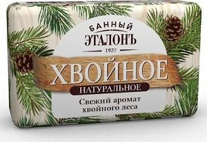 Эталон мыло натуральное Хвойное 180гр