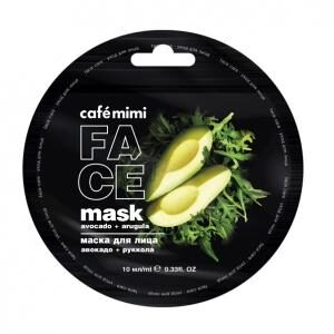 Cafe Mimi маска для лица Авокадо и Руккола 10мл