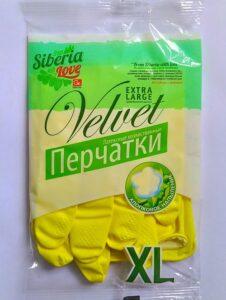 FROM SIBERIA WITH LOVE Перчатки Хозяйственные XL Латексные с Хлопковым напылением