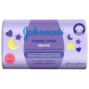 Johnson's Baby мыло Детское перед Сном 100гр