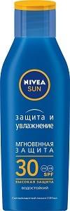 Nivea Sun солнцезащитный лосьон SPF30 Защита и Увлажнение 100мл
