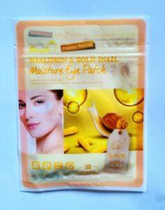 Premium Skin Care Патчи для глаз 25мл