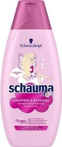 Schauma Шампунь-бальзам 2в1 Детский для Девочек 380мл