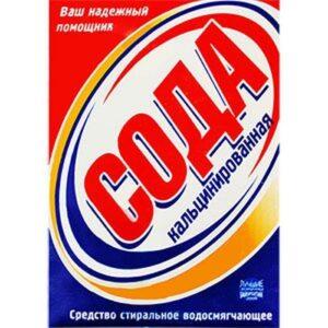 Сода Кальцинированная 600гр (картон)