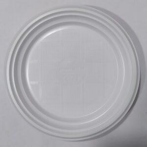 Тарелки пластиковые Маленькие 16.5см 20шт