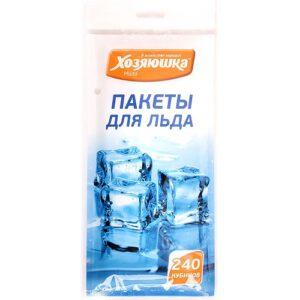 Хозяюшка пакеты для льда 240 кубиков