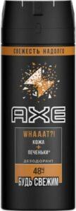 Axe спрей Кожа+печеньки 150мл