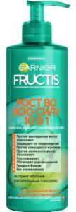 Fructis крем для волос Комплексный Несмываемый 10в1 Рост во всю силу 400мл