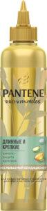 PANTENE Кондиционер для волос Длинные и крепкие Бамбук+защита Кератина 270мл