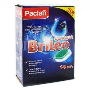 Paclan таблетки для посудомоечных машин Brileo Classsic 14шт