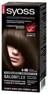 Syoss Краска для волос 4-98 Тёплый Каштановый 50мл