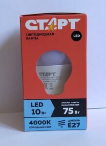 Старт лампочка светодиодная 10вт Холодный свет(4000К) 1шт