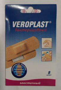 Veroplast пластырь Бактерицидный Эластичный 8шт