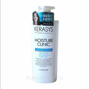 Kerasys кондиционер для волос Moisture Clinic Интенсивное Увлажнение 600мл