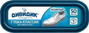 Дивидик губка для обуви Классик Бесцветная 1шт